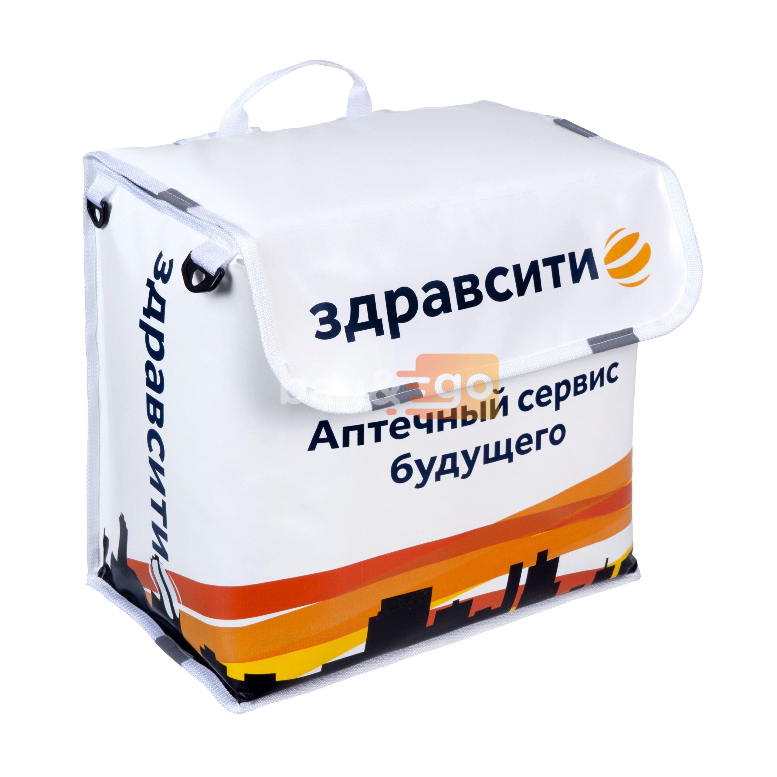Купить терморюкзак для доставки еды и напитков в Москве