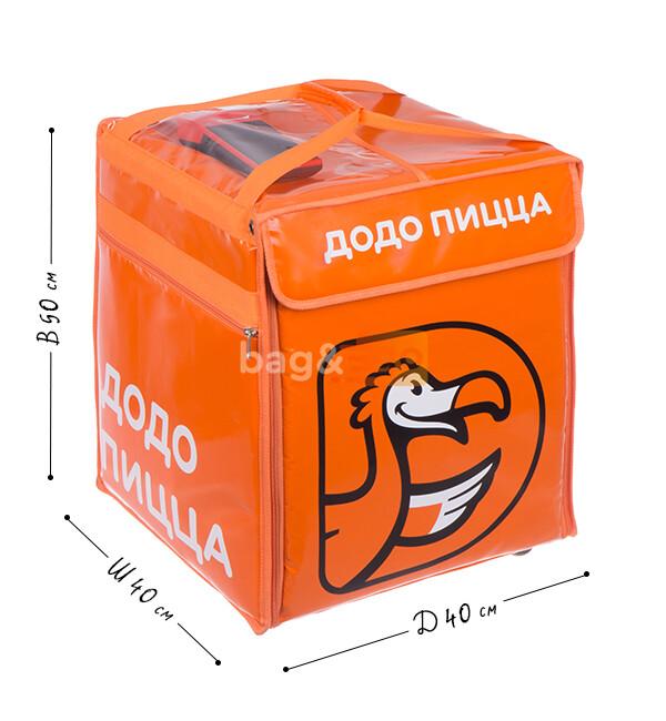 Термосумка для обедов с нанесением логотипа