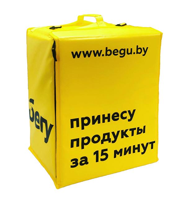 Промо сумка с вышивкой