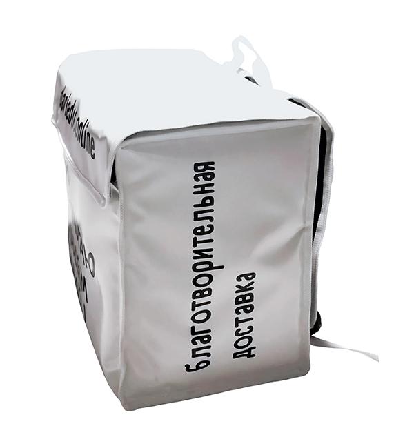 Промо сумка с нанесением логотипа (термоперенос)