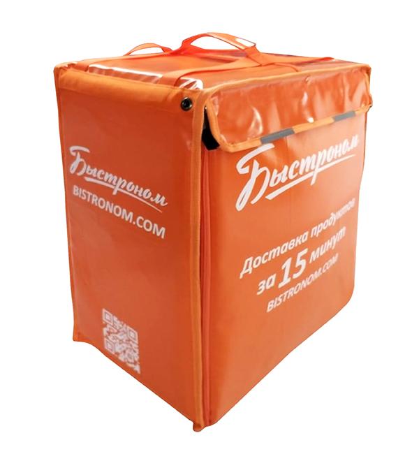 Промо сумка с люверсами (2 шт)